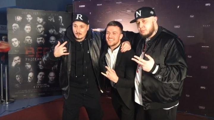 Зачем идти в кино на «BEEF: русский хип-хоп», если ты не слушаешь рэп? Честное мнение о фильме