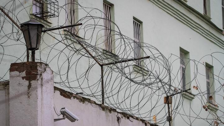 Директора компании «ДонУгольТрейд» признали виновным в крупном мошенничестве