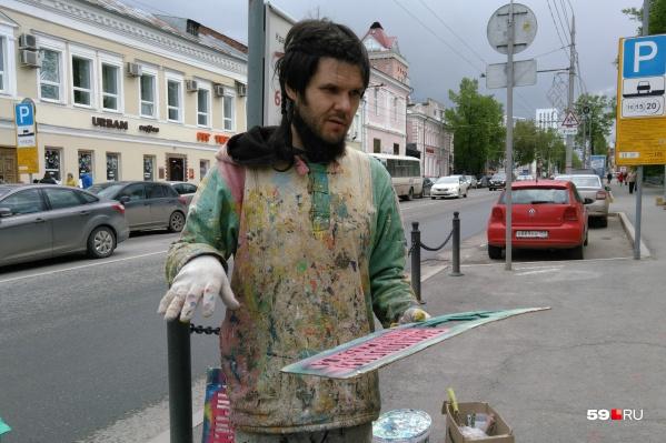 Александр Жунев не только сам создавал работы в стиле стрит-арт, но и обучал других
