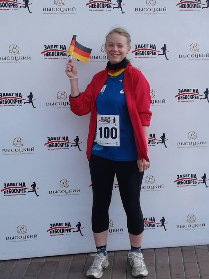 Изабель Реммель, сотрудница консульства Германии, которое находится в «Высоцком», второй раз участвует в забеге