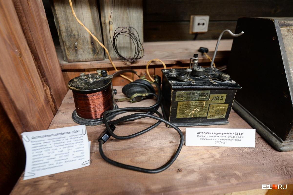 Радиоприемник и наушники 1928 года выпуска. Прибор не требовал подключения к электрической сети и широко использовался для связи в сельской местности