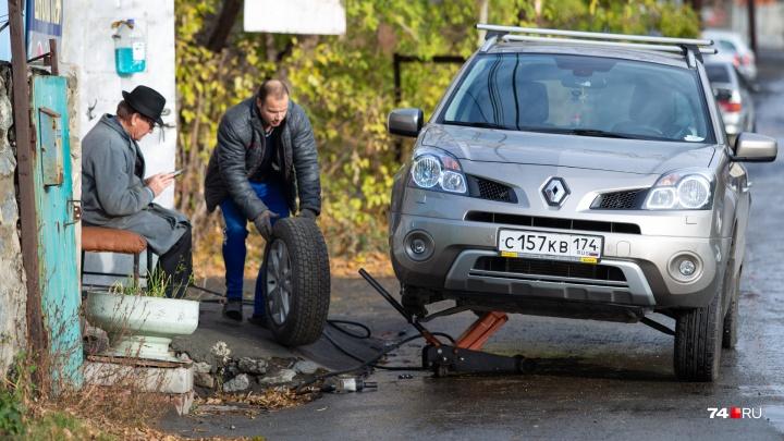 Автомобилистам в Челябинской области посоветовали сменить резину