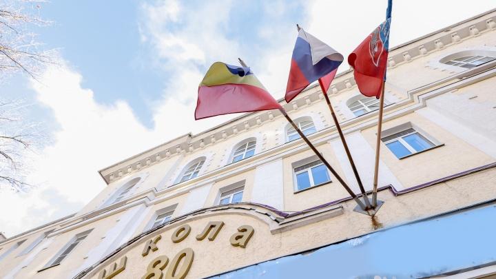 В Ростовской области построят семь новых школ