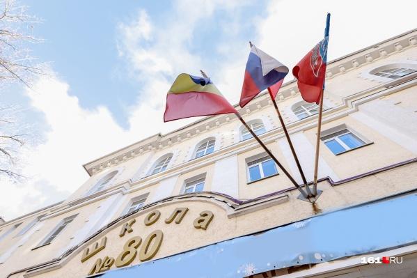 Сейчас 193 школы Ростовской области работают в двухсменном режиме