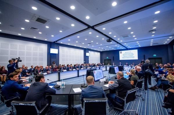 В деловой программе примет участие ДОМ.РФ
