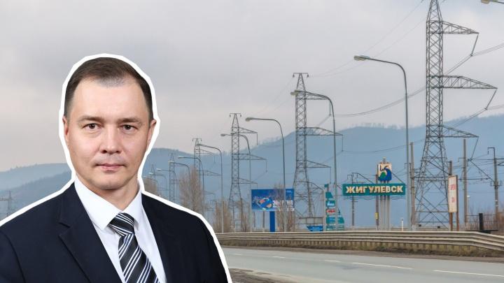 Вернется в Самару: Дмитрий Холин покинул пост мэра Жигулевска