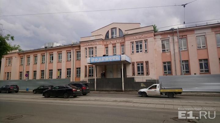 Легендарную баню «Бодрость» на Куйбышева начнут сносить в понедельник