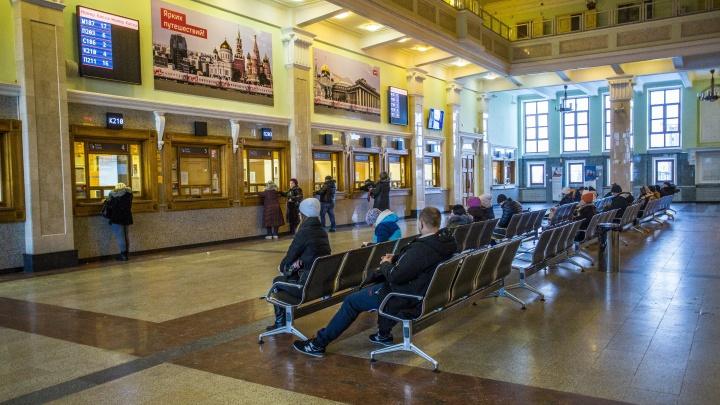 РЖД объявили о повышении цен на билеты в следующем году