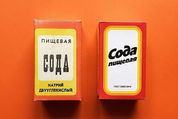 Журналисты Туманного Альбиона удивились тому, что советский дизайн упаковки все еще используется