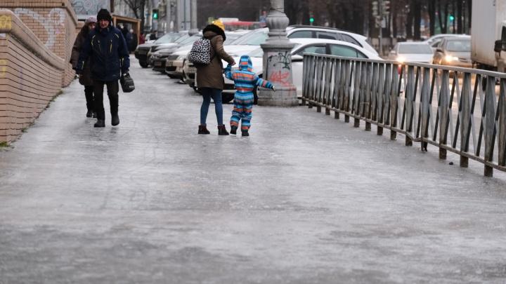 МЧС предупреждает о гололеде и мокром снеге в Прикамье