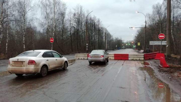 «Надо минимизировать неудобства»: мэр Ярославля придумал, как облегчить страдания жителей Брагино