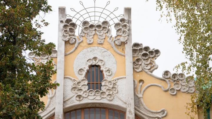 Не такие, как все: 8 зданий Самары с уникальным стилем