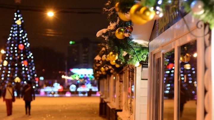 Котельниковцы встретят Новый год уже 22 декабря