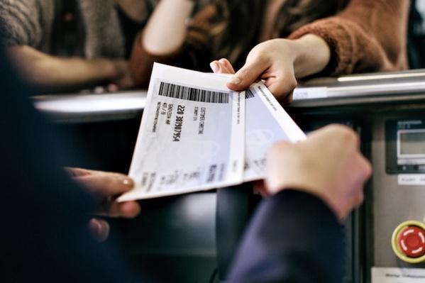 Сервис позволяет быстро, выгодно и безопасно купить билеты