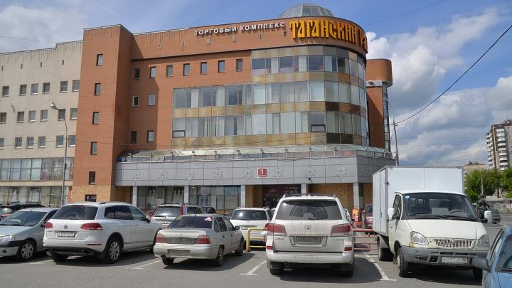 «Была только небольшая драка»: пресс-секретарь «Таганского ряда» опровергла информацию о перестрелке