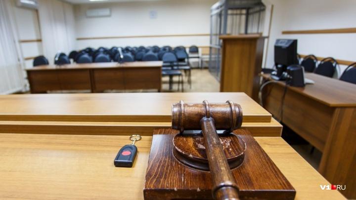 В Волгограде аварийный комиссар получил два года колонии