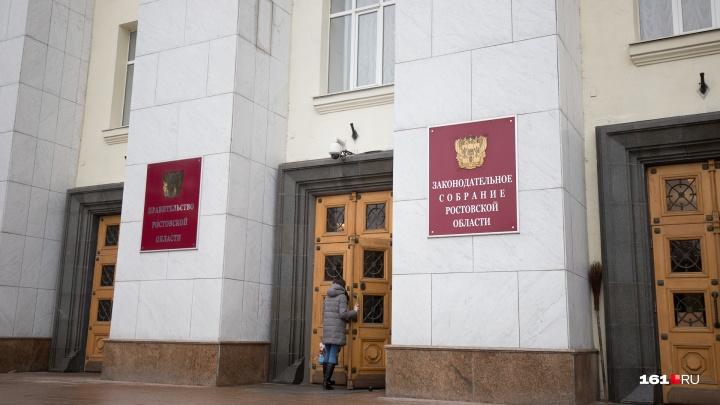 Росстат: половина долгов по зарплатам ЮФО приходится на Ростовскую область