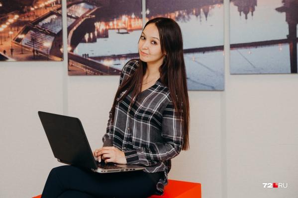 Эльза Кушина занимается нумерологией три года. Теперь она консультирует известных политиков и бизнесменов