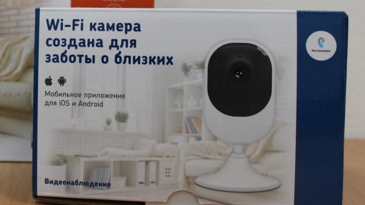 «Видеонаблюдение» от «Ростелекома» выбрали более 200 ярославских семей
