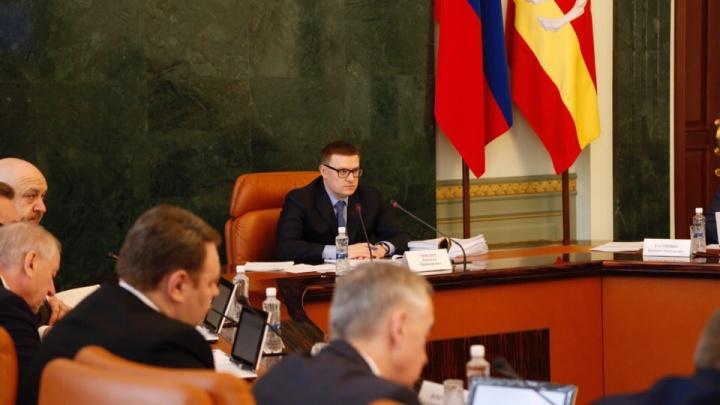 «Должен быть план — и деньги найдутся»: Алексей Текслер провёл первое заседание правительства