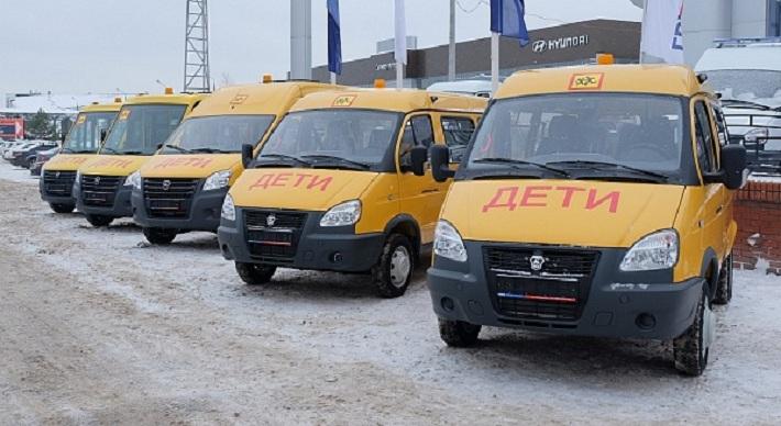 Для прикамских школьников купят 72 новых школьных автобуса