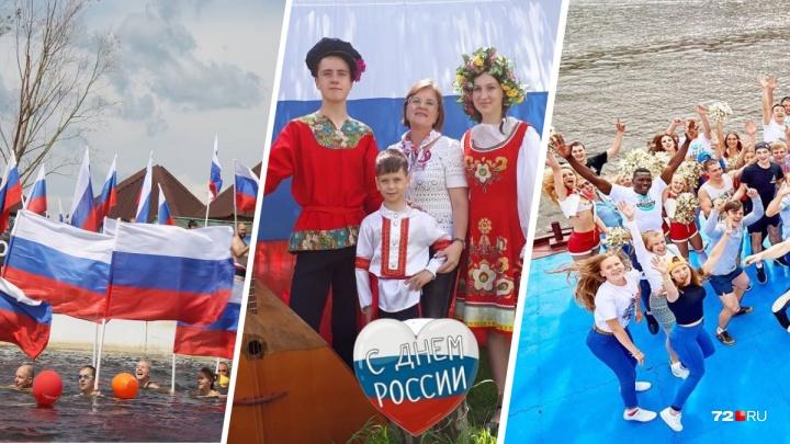 Воздушный флаг, моржи и велопарад: 12 кадров, как тюменцы отметили День России