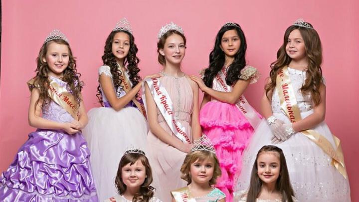 Восемь принцесс представят Башкирию на конкурсе «Маленькая Мисс Россия— 2018»