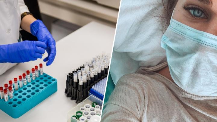 Девушку, которую привезли в специальной капсуле в инфекционную больницу Новосибирска, отпустили домой