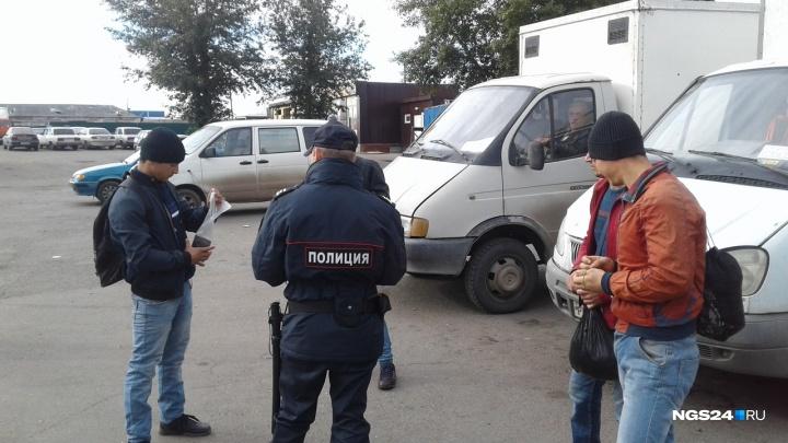 «Часто приходится бегать»: смотрим, как полиция ловит нелегалов на рынке «Южный»