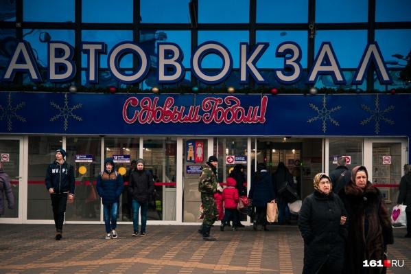 За предварительную продажу билетов пассажирам приходилось дополнительно платить 40–60 рублей