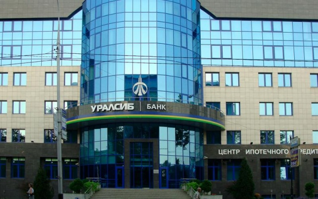 СКАЗКА — без КАСКО» банка УРАЛСИБ вошла в Топ-10 выгодных программ ...