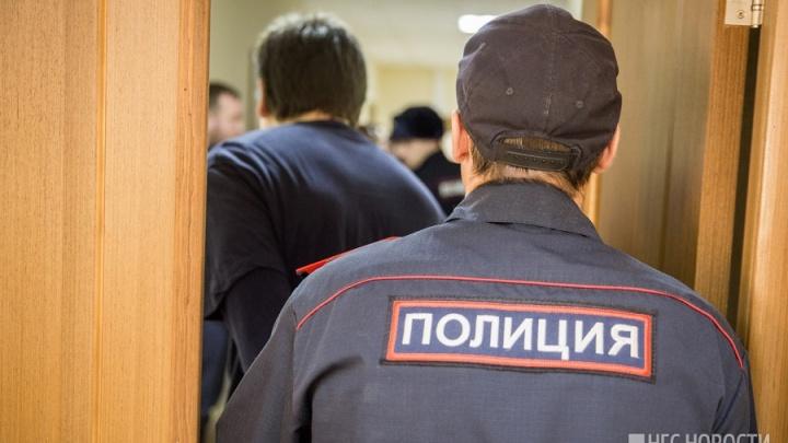 Следователи расследуют подделку подписей в документах уголовного дела