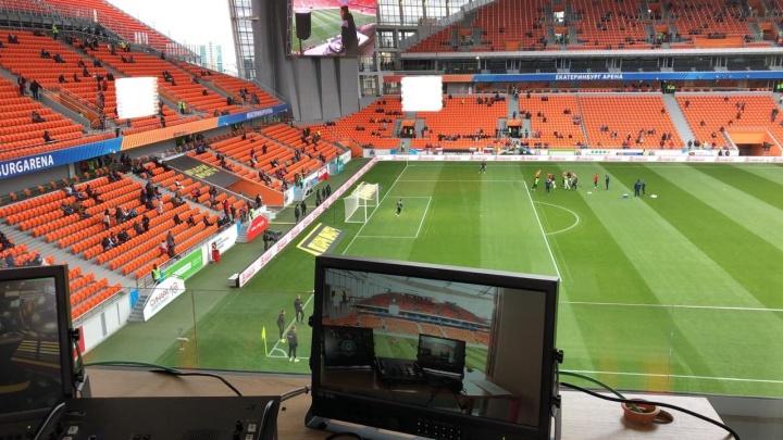 «Видно, что всем плевать на зрителя»: комментатор «Матч ТВ» раскритиковал «Екатеринбург Арену»
