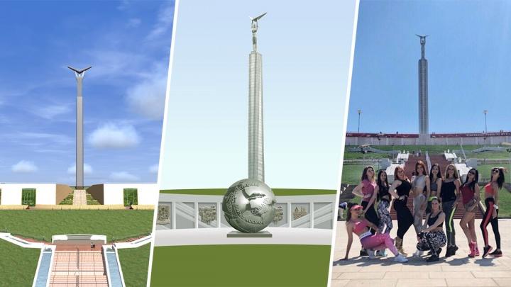 Бронзовый Гагарин, медиаэкраны, качели: что архитекторы предложили сделать на склоне у площади Славы