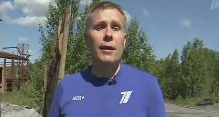 """""""Вас в горах водить не учат?"""": водитель, побивший журналиста в Екатеринбурге, заявил, что его оскорбили"""