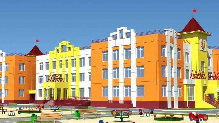 В ЖК «Плеханово» одновременно построят сразу два детских сада, а после — школу
