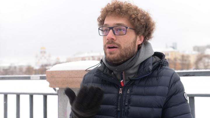 Жить стало хуже: Екатеринбург потерял три строчки в новом рейтинге Ильи Варламова