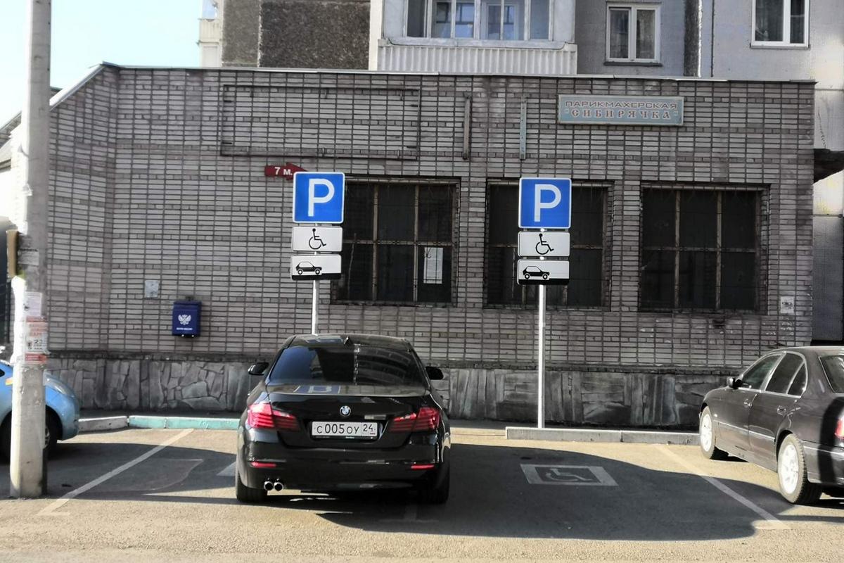 Инвалид на BMW