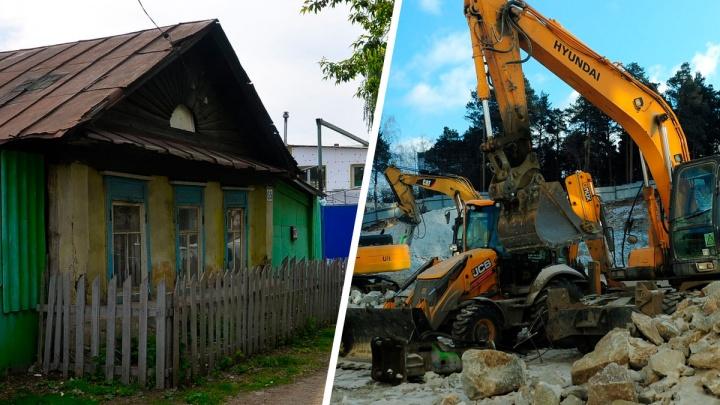 Вдоль улицы Татищева снесут несколько кварталов стареньких частных домов