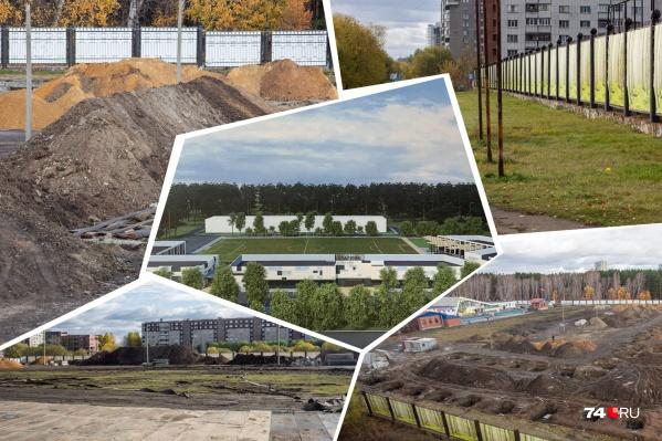 Строительные работы на единственном крупном стадионе Курчатовского района очень тревожат челябинцев