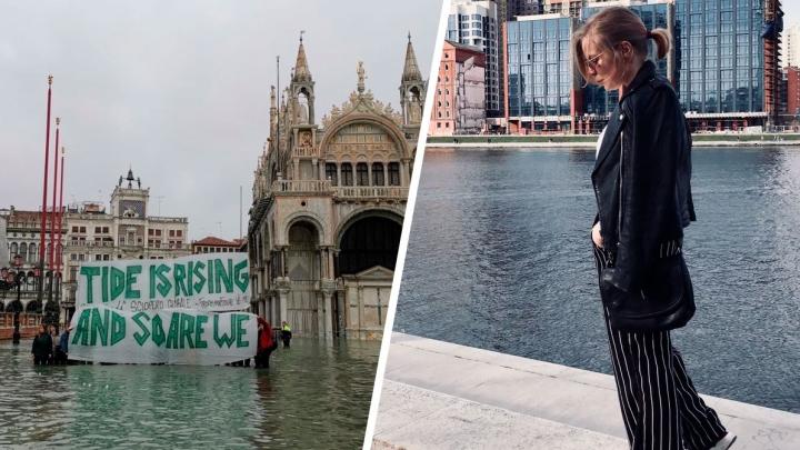 «На площади было озеро с волнами»: екатеринбурженка — о том, как пережила крупнейший потоп в Венеции