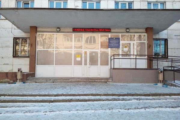 Челябинка не смогла вызвать врача из поликлиники на улице Каслинской, 60а