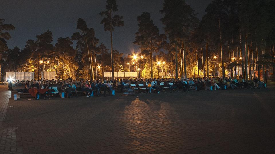 22 июня в летнем театре парка Гагарина — особенный показ, конкурсы и подарки