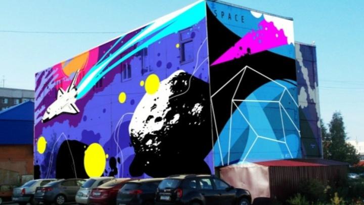 В Заозёрном появится самый крупный в Кургане стрит-арт