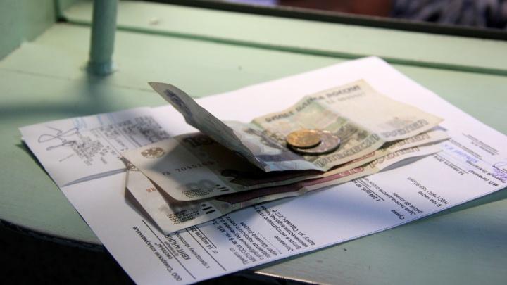 Комиссия 0%: у абонентов «РКС-Самара» появился новый способ оплаты услуг