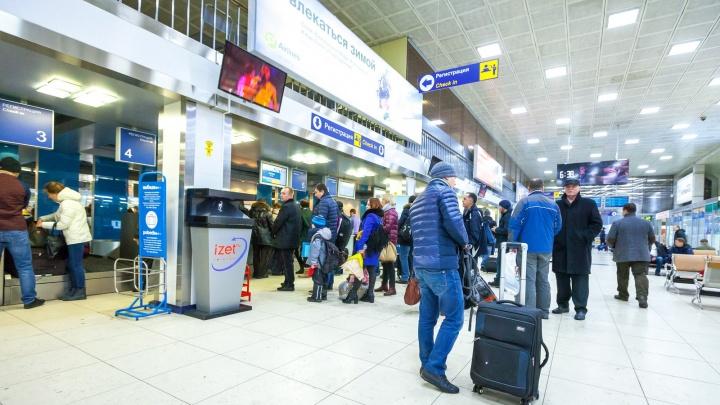 «Даст нам китайских туристов»: южноуральские чиновники попросили деньги на рейс в Харбин