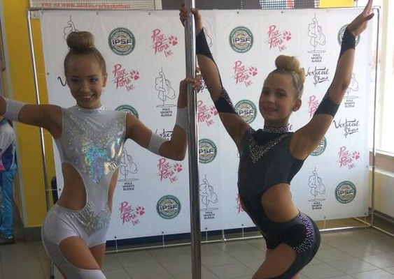 Девочки взяли медали на чемпионате