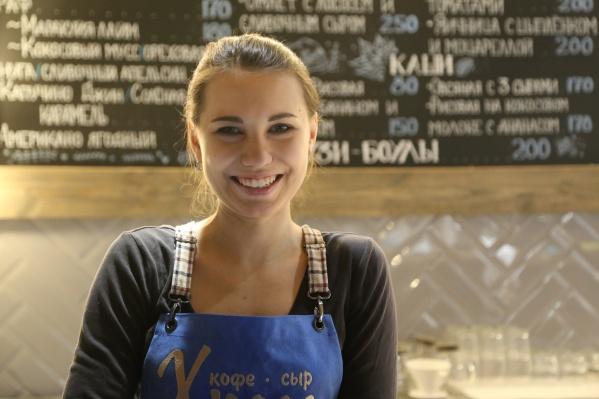 Елизавета Поморцева раньше работала бариста, а теперь пробует себя как предприниматель