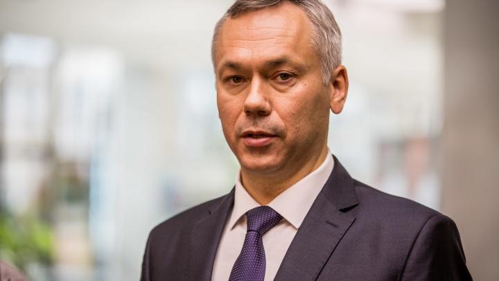Губернатор Новосибирской области назвал главное достижение своей работы в уходящем году