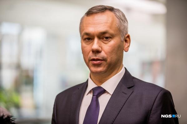 Губернатор Андрей Травников рассказал о развитии аэропорта на итоговой пресс-конференции